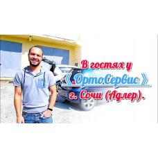 """""""Инвалидные коляски RU"""" в гостях у """"ОртоСервис"""""""