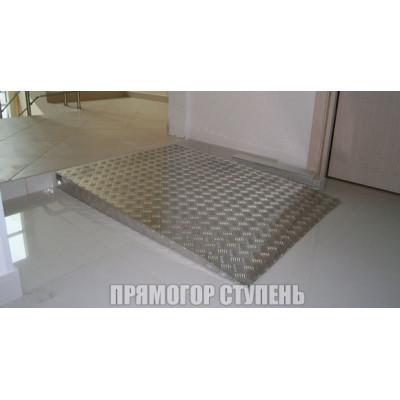 Съемная алюминиевая пандус-рампа Прямогор Ступень